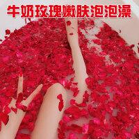 玫瑰干花瓣牛奶浴泡泡浴液超多泡泡儿童浴缸沐浴洗澡泡澡用品