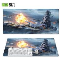 军事游戏周边战舰世界 航母巡洋驱逐舰 动漫办公桌垫键盘鼠标垫