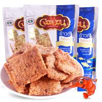 泰国进口零食 状元牌鱼松黑莓果黑米脆饼3袋 赵薇中餐厅同款饼干网红零食