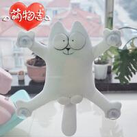 玻璃吸盘玩偶萌物志手工布艺diy材料包 免裁剪 西蒙的猫/蛋蛋猫