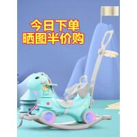 木马儿童摇马宝宝生日礼物玩具摇摇车两用婴儿一周岁摇椅摇摇马