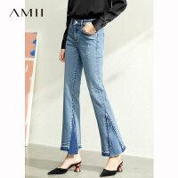 【到手价:168元】Amii极简港风微喇叭牛仔裤女2020春新款ins潮不规则高腰修身长裤