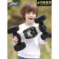 四驱超大号遥控越野车无线赛车扭变形汽车可充电男孩电动儿童玩具