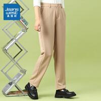 真维斯女装直筒休闲裤 2021春季新款 时尚舒适弹力中腰休闲长裤女