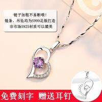 纯银项链女锁骨链爱心简约饰品吊坠情人节送女友生日礼物