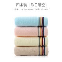 【4条装】毛巾纯棉洗脸家用成人全棉大面巾加厚柔软吸水gr7