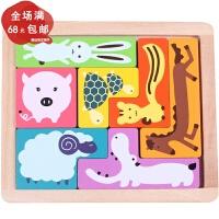 木质拼图 宝宝幼儿童拼插积木制动物力早教玩具 小动物俄罗斯