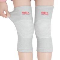 保暖护膝老寒腿女士膝关节男养护发热护膝