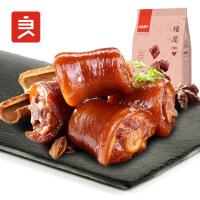 【良品铺子 猪尾巴120gx1袋】熟食小吃零食 休闲食品小包装