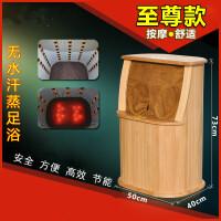 远红外汗蒸足浴桶全自动按摩频谱全息能量养生桶足疗加热泡脚木桶 版 大尺寸++按摩