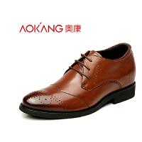 奥康  内增高皮鞋冲孔布洛克鞋男款 商务绅士增高鞋