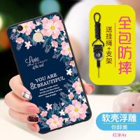 小米 红米4x手机壳 红米4标准版手机套 女款硅胶保护套新潮男全包软壳SWJ