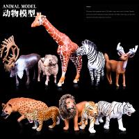 大象鳄鱼河马斑马长颈鹿狮子老虎水牛犀牛花豹动物模型玩具