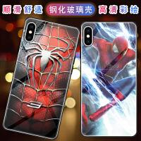蜘蛛侠手机壳苹果x平行宇宙iPhone XS Max漫威6s个性x创意6卡通iPhone8plus玻