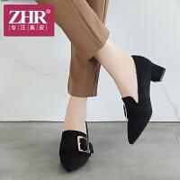 ZHR2018秋季新款粗跟单鞋女韩版百搭休闲鞋浅口女鞋黑色尖头鞋子