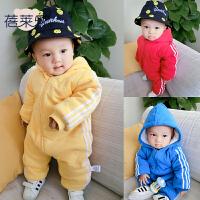 女婴儿连体衣秋冬装0岁1男宝宝冬装新生儿加厚棉衣