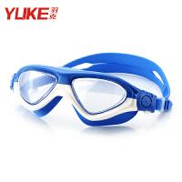 儿童泳镜高清防水防雾大框透明镜片男女童游泳眼镜游泳装备