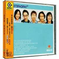 新华书店正版 华语流行音乐 五月天 爱情万岁CD光盘