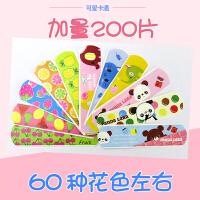 200片卡通创可贴防水ok绷可爱迷你韩版儿童透气医用防磨脚创口贴