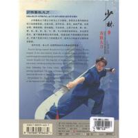 少林七星拳-中国民间传统武术经典套路DVD( 货号:20000158112795)