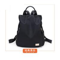 休闲防盗背包旅行包新款双肩包女韩版百搭书包牛津布女包 经典黑色 送手包