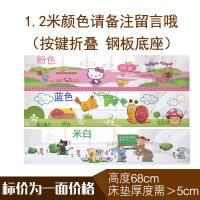 小床一面防止挡板儿童床围栏宝宝防护栏加高可折叠护板孩子单