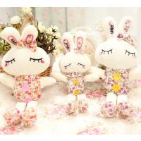 婚庆娃娃毛绒玩具可爱害羞美人兔碎花兔大号公仔玩偶生日礼物女