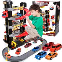 儿童小汽车库益智3-5-7-9-10岁男孩生日礼物多层停车场轨道玩具