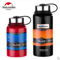 水瓶登山运动大容量保温壶保冷瓶户外旅行水壶水杯茶杯不锈钢真空保温