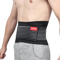 护腰 0104男女士篮球运动护具腰间盘保暖腰椎钢板腰肌防护 黑色