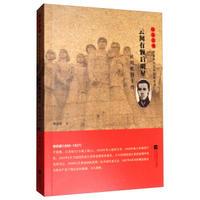 【旧书二手书8成新】中文版会声会影X6从入门到精通第4版第四版 柏松 科学出版社 97870303