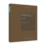 【正版全新直发】人口论(英文版) Thomas Robert Malthus (马尔萨斯) 9787040453614