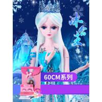 【支持礼品卡】正品罗丽仙子60厘米冰公主夜萝莉芭比娃娃套装女孩玩具v8g