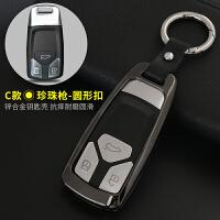 4适用于奥迪A6L钥匙包Q5A5A7A8男女A4L智能遥控汽车钥匙壳扣保护套
