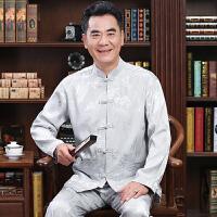 中老年人唐装男士长袖套装春秋功夫中式中国风蚕丝盘扣民族太极服 银色 长袖大龙灰色