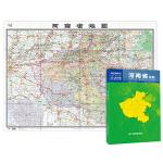 中华人民共和国分省系列地图:河南省地图(1.068米*0.749米 盒装折叠)