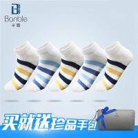 【五双装】高端童袜 纯棉条纹棉袜 时尚童袜 耐磨抗起球 抗菌除臭