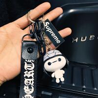 汽车钥匙扣 男女韩国可爱创意钥匙链挂件 个性钥匙圈挂饰男士大白