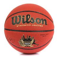 Wilson 威尔胜 篮球 W698G男篮专用球-复核版 WTB286GV 超软吸湿篮球 WTB284G超软吸湿篮球(