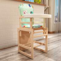 实木儿童餐椅多功能宝宝椅学习桌可调节婴儿餐椅支持货可贴牌