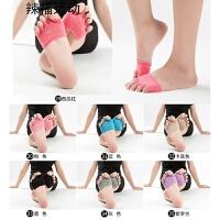 女士专业瑜伽五指袜瑜珈袜防滑袜露趾漏指袜春夏纯棉运动袜子