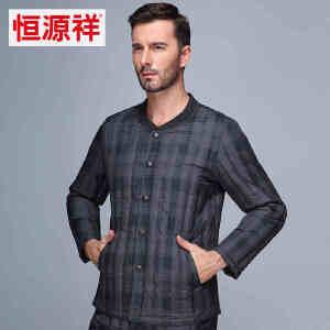 恒源祥 男士羽绒服短款羽绒内胆中老年人男装保暖爸爸装修身保暖内衣 2229