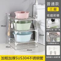 放洗衣液架子304不锈钢脸盆架卫生间置物架浴室5层收纳架多功能落地式放盆