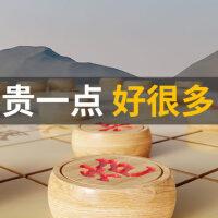 便携式中国象棋棋盘学生实木高档大号木质比赛用棋儿童折叠套装