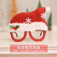 圣诞节礼物装饰品儿童小礼品眼镜框可爱圣诞鹿角节日创意派对用品