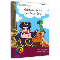 �I航船 培生英�Z分��L本 4-4 Captain Quake and Boss Bird