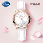 迪士尼中学生手表女孩儿童手表女生手表防水女童石英夜光少女手表W