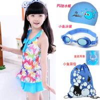 女童泳衣韩版游泳套装 儿童泳衣女孩宝宝连体裙式小中大童公主可爱 -五件套