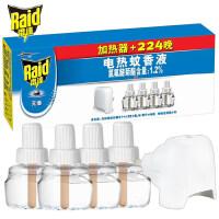 电蚊香液加热器无香味补充液体家用插电驱蚊无味婴儿孕妇 y0z