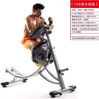 健腹器腹肌训练器收腹运动机锻炼练腹肌腹部健身器材 家用